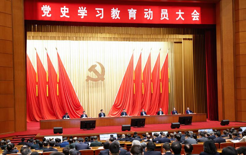 2月20日,党史学习教育动员大会在北京召开。中共中央总书记、国家主席、中央军委主席习近平出席会议并发表重要讲话2.jpg
