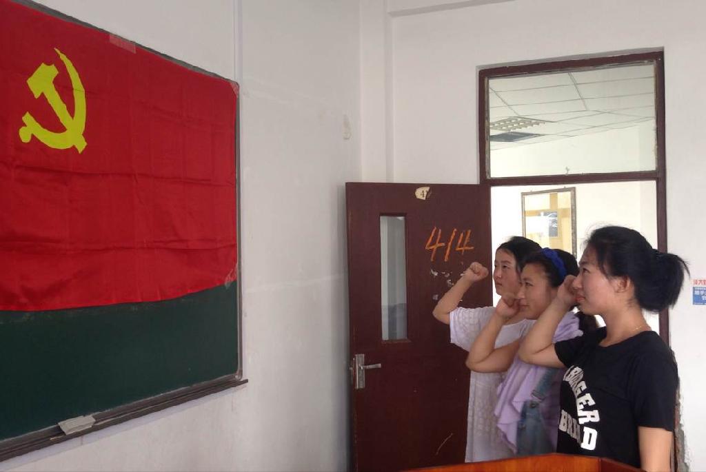 学前教育与艺术设计学院圆满完成上半年党员发展工作