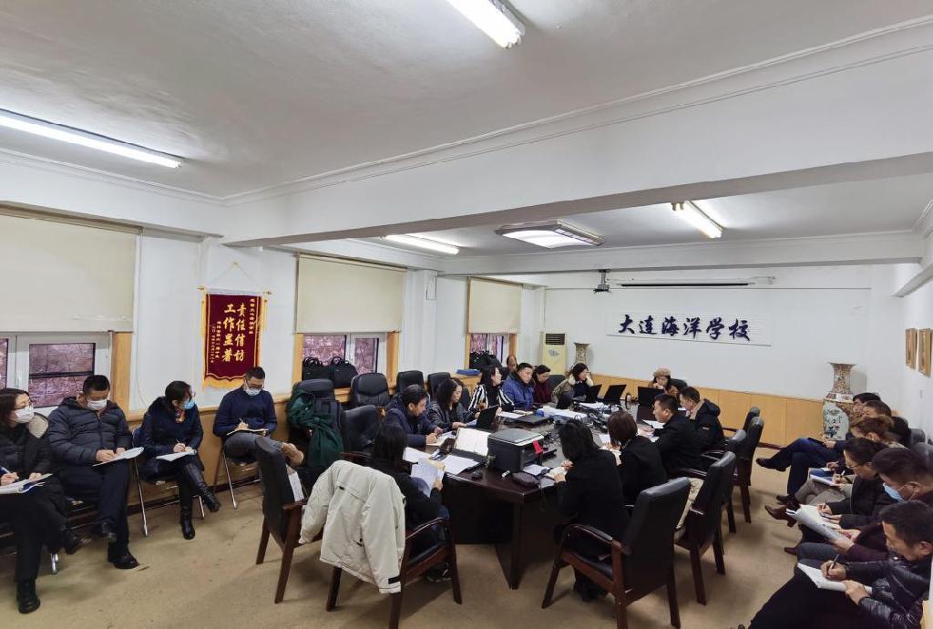 jiaoxue工作诊duan与改进xianchang复核工作总结会.jpg