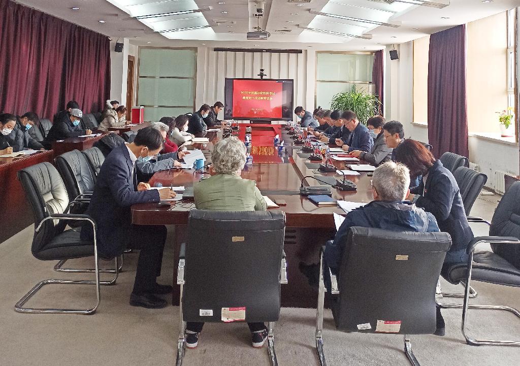 学校召开2020年度教学单位党总支书记抓党建工作述职评议会11(摄影:刘晓倩).jpg