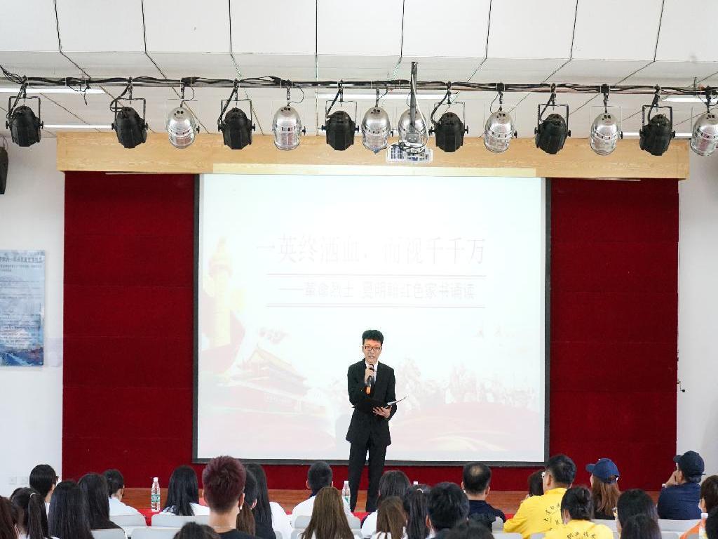 """【党史学习教育】我校举办读党史 知初心——""""红色家书""""诵读比赛"""