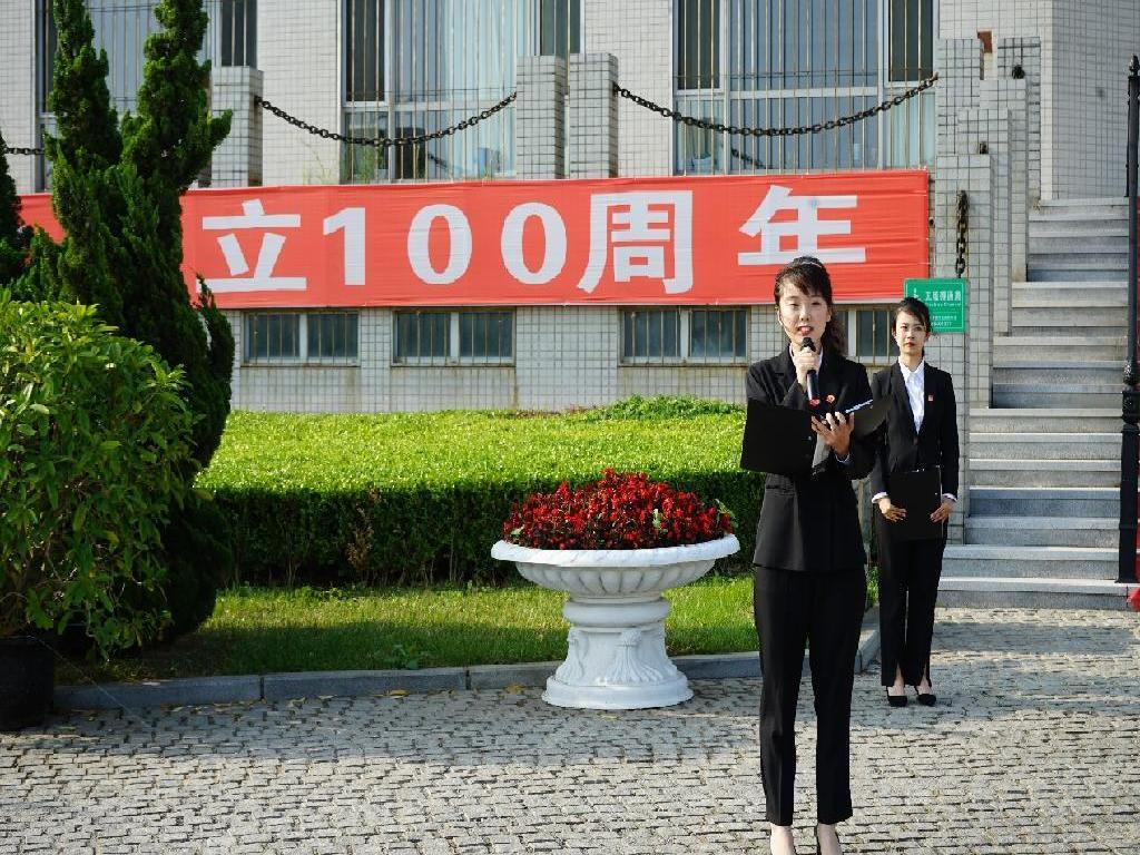 学校举办庆祝中国共产党成立100周年主题升旗活动