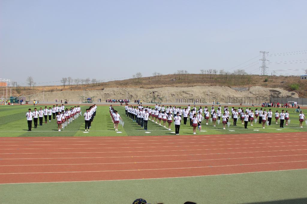 春运会团体操展演