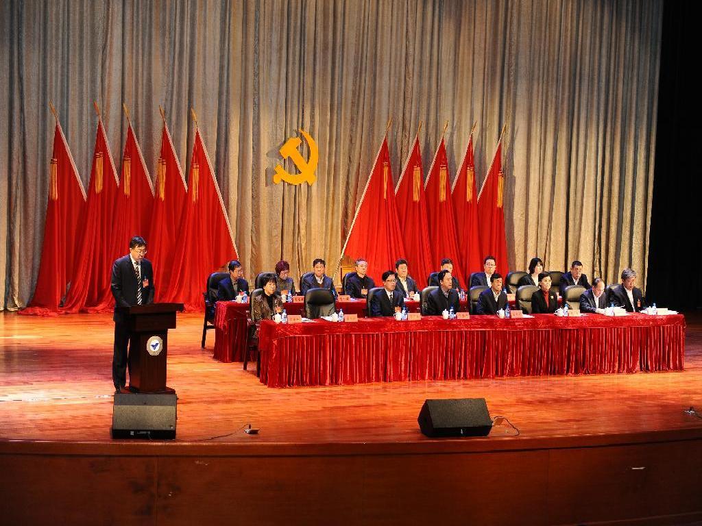 中共大连职业技术学院第二次代表大会胜利闭幕